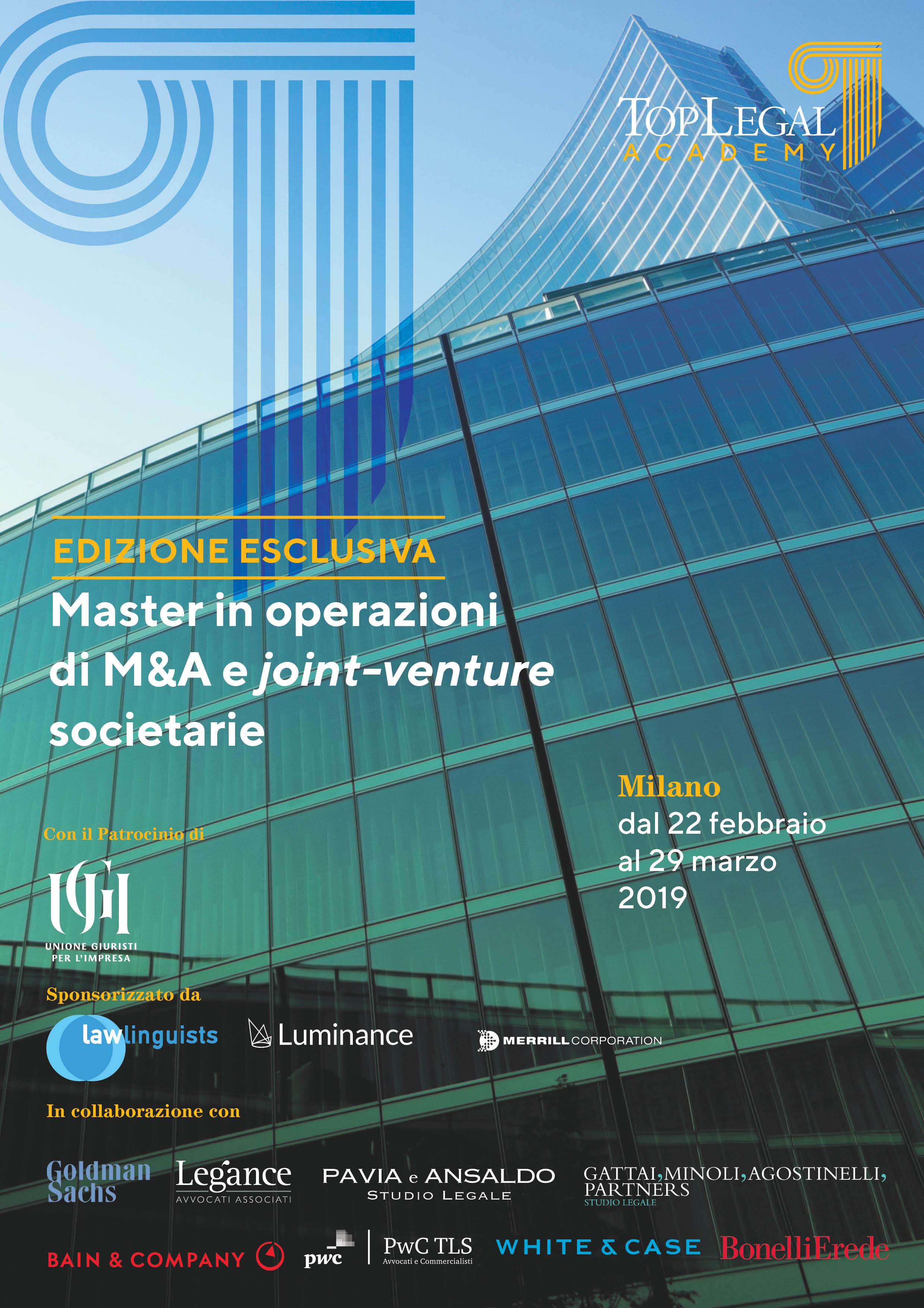 BrochureMaster_M&A